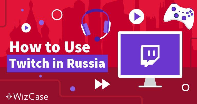 Как разблокировать Twitch в России или после получения бана
