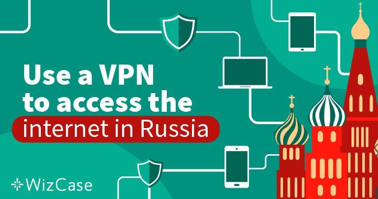 5 лучших VPN для России
