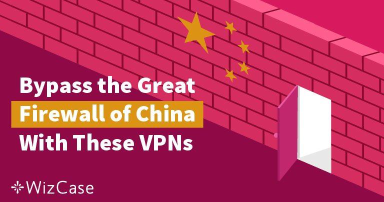 Лучшие VPN для русских в Китае в 2021 — надежны только 3 сервиса!