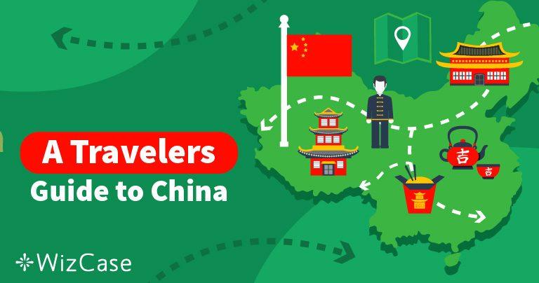Китай: путеводитель для продвинутых пользователей 2019