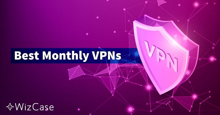 10 лучших VPN-подписок на месяц в 2021 году